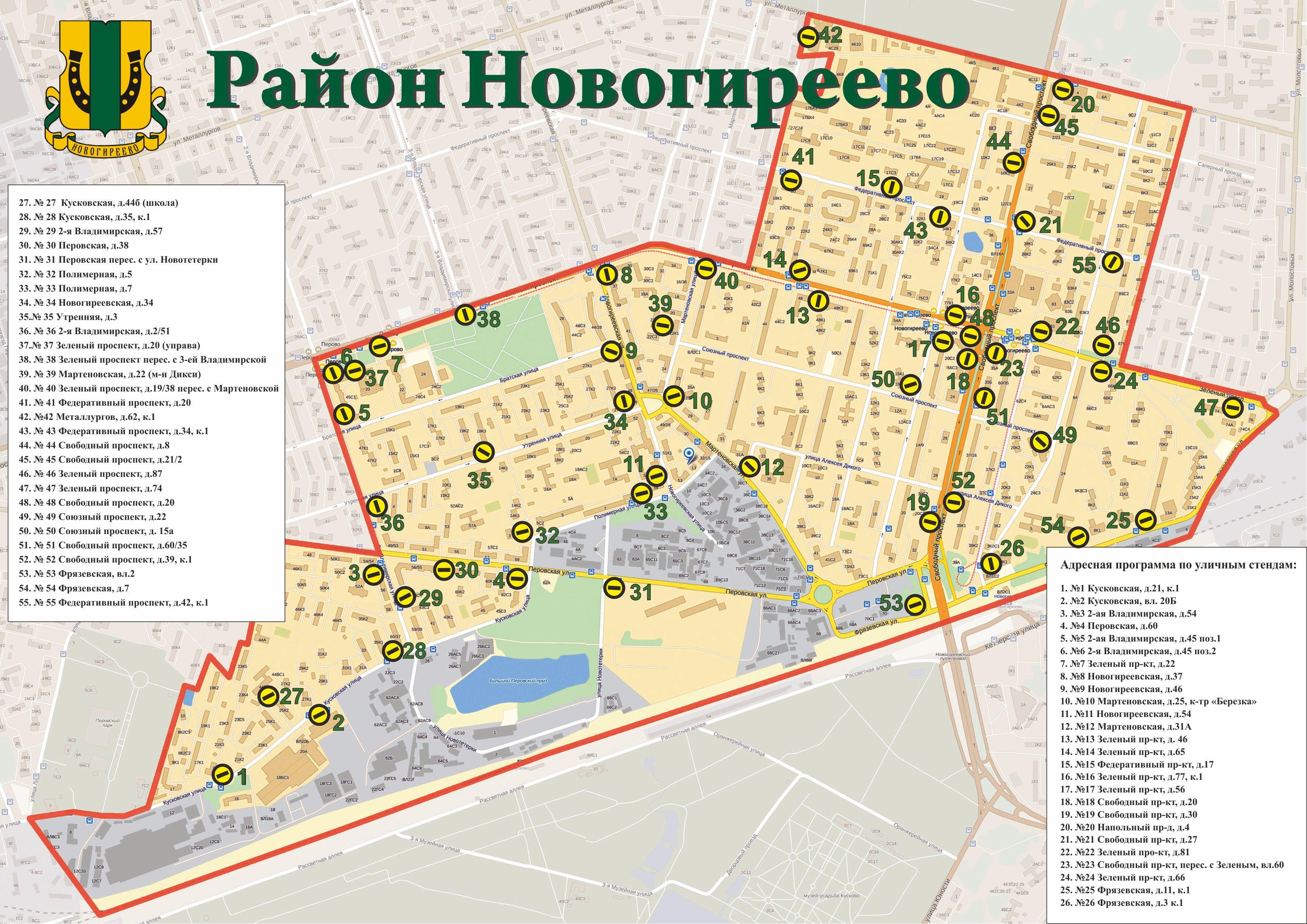 рейды на проституток в москве